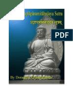 Prajnaparamitahrdaya Sutra (Short Version)..
