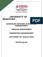 Bmw Marketing Final