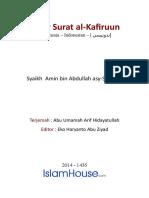 Id Tafsir Surat Al-kafiruun
