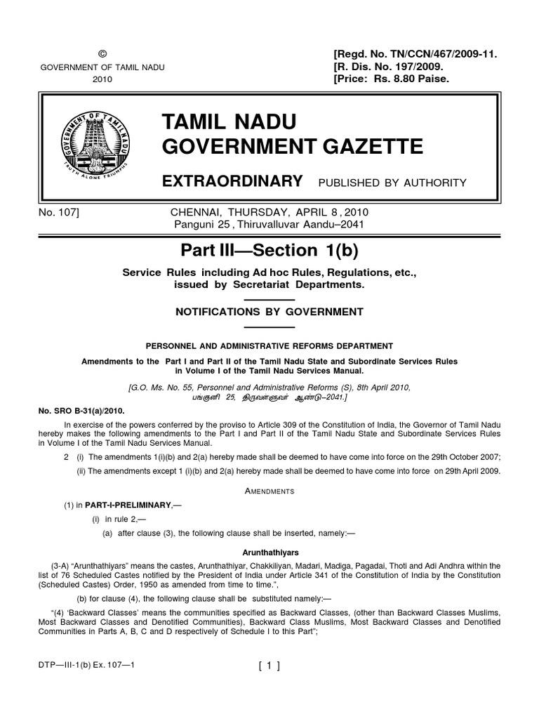 caste 1 pdf | Social Divisions | Social Inequality
