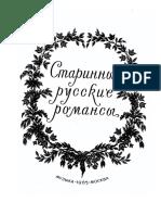 Passione.pdf
