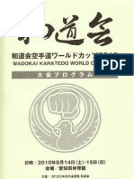 JKF Wadokai World Cup 2010 Program