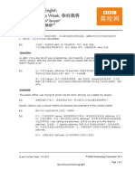 140626114333_298_lawyer