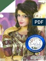 Filmi Alif Laila Pdf