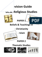 revision guide 2018