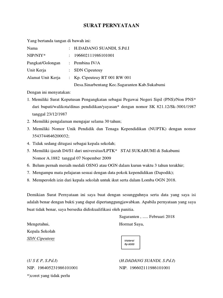 Surat Pernyataan Docx