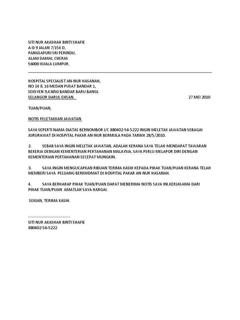Surat Rasmi Perletakan Jawatan Kerajaan Lamaran S