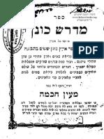 Midrash konen מדרש כונן.pdf