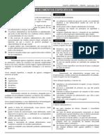 Cespe 2017 Tre Pe Analista Judiciario Area Administrativa Prova
