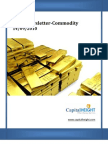 Daily Commodity News Letter by Capital Height 14-09-10