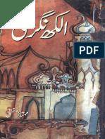 Alakh Nagri.pdf