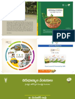Telugu Millet Recipe Book