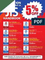 Tn244 Cover004 Jis Handbook S