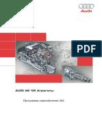 Audi_A6 2005