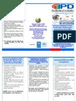 Bochure Insurance Financial Institutes Telecom Airlines Renewal License 3 UNDP