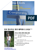 [KOR_HBR]_2차수정_ Strategy and Society_The Link Between Competitive Advantage and Corporate Social Responsibility