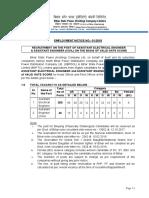 Official BSPHCL Recruitment Notification 2018