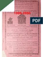 1999-2000 Sri Pramadi Na Sam Panchangam