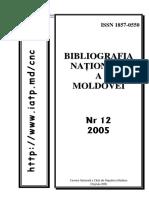 BNM 12-2005