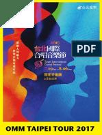 Tour Booklet_FINAL (1).pdf