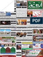 Urdu News USA - March 15, 2018 Issue