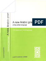 06.A New Arabic grammar of the Written Language.pdf