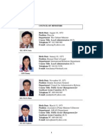 Directory 2009