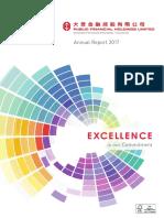 Public Financial Annual Report 2017