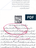 Aqeeda-Khatm-e-nubuwwat-AND -ISLAM-Pakistan-KAY-DUSHMAN 3377