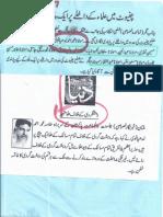 ISLAM-Pakistan-KAY-DUSHMAN  3382