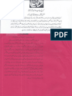 Aqeeda-Khatm-e-nubuwwat-AND -ISLAM-Pakistan-KAY-DUSHMAN  3399