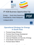 2. Energy_SARD_Hiroki Kobayashi (2018.3.14)