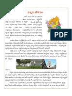 about west godavari.doc