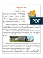 about west godavari.doc
