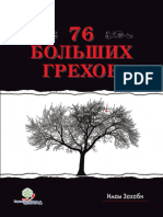 DOC-20180316-WA0030