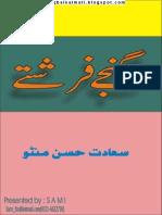 Gunjy-Farashte