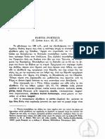 14. Portusporticus (Τ. Livius A.u.c. 45, 27, 11).pdf
