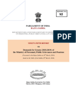 Rajya Sabha Report on CET