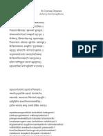 DurvasaDhyanam.pdf