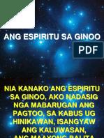 ANG ESPIRITU SA GINOO.pptx