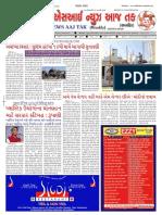 All KSI News Aajtak – Issue No 97 – Date 09-02-2018