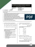 USBN PAI 2013.pdf