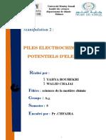 WALID88888888.doc