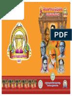 Prapancha Telugu Mahasabhalu - Telangana Vaibhavam Book.pdf