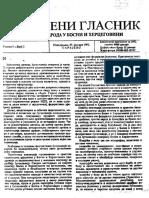 1992_02.pdf