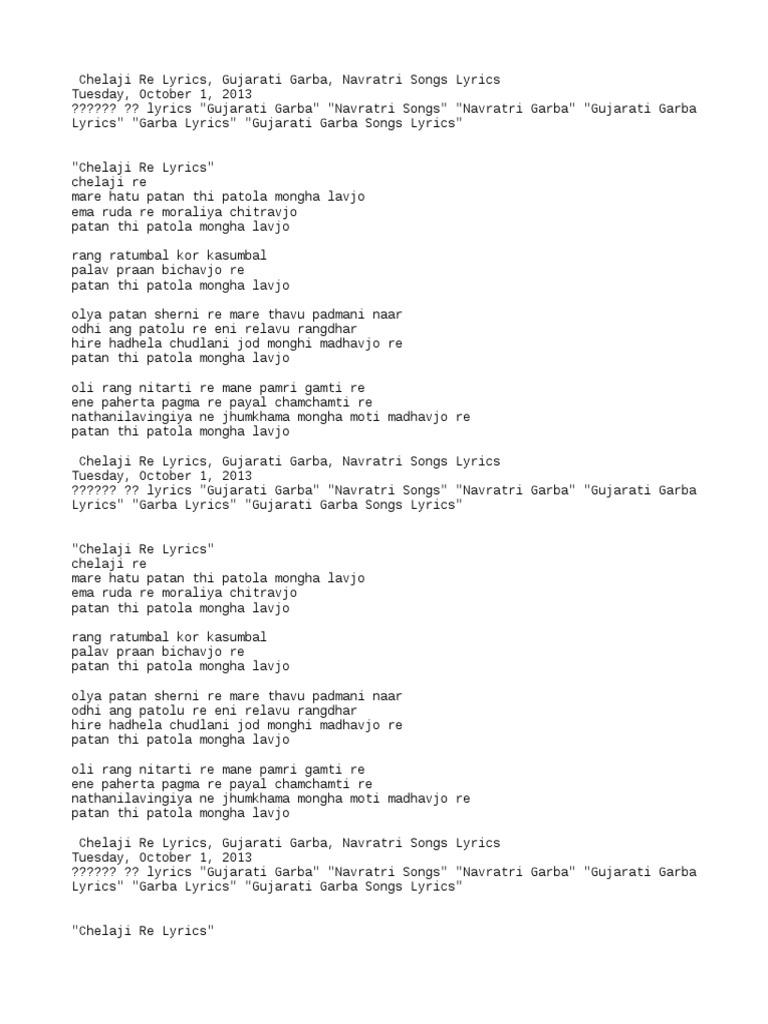 chelaji re mare hatu patan thi patoda song download
