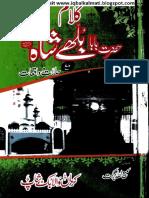 Kalam Bulhe-Shah (iqbalkalmati.blogspot.com).pdf