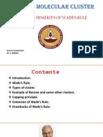 Wades Rule