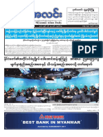 Myanma Alinn Daily_ 19 March 2018 Newpapers.pdf