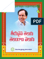 Telugu Velugu.pdf
